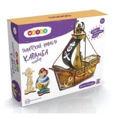 Деревянный конструктор Пиратский корабль