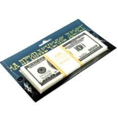 Сувенир Забавная пачка на привлечение денег 100 $