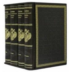 Книга История Правительствующего Сената за двести лет