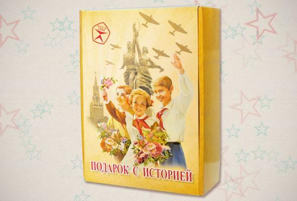 Красочная подарочная коробка «Три пионера»