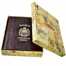 Большая коричневая семейная книга Гербовая