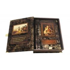 Подарочная книга Путь к империи - Б.Наполеон