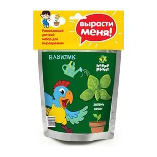 Набор для выращивания Базилик (детская серия)