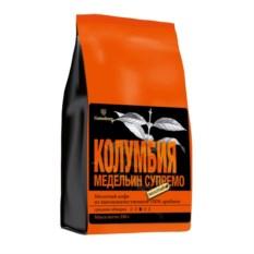 Молотый кофе Колумбия. Медельин Супремо