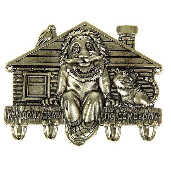 Ключница Каждому дому по домовому