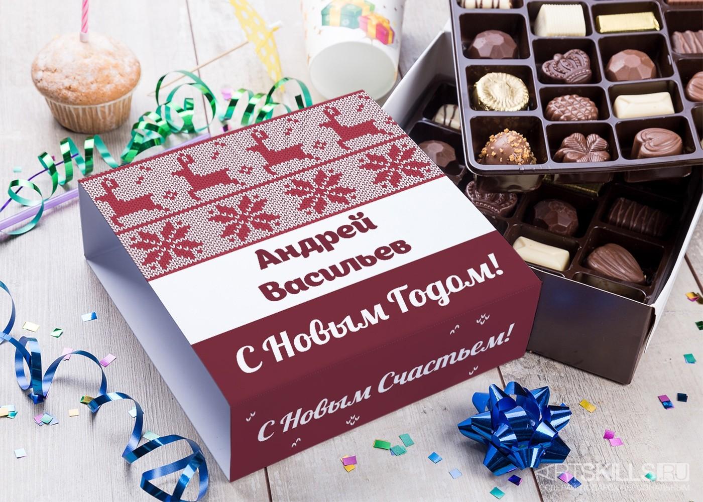 Бельгийский шоколад в подарочной упаковке Новогодние узоры