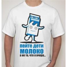 Мужская футболка Пейте дети молоко