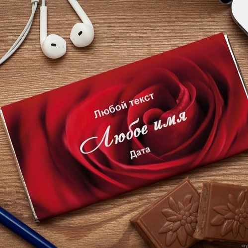 Шоколадная открытка Свидание!