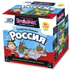 Детская игра Сундучок знаний. Россия