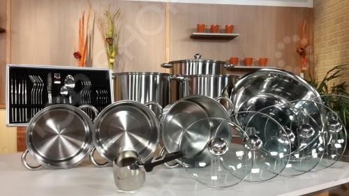Набор посуды Домашний