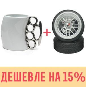 Подарочный комплект Брутальный (кружка+часы)