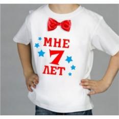 Детская футболка с бабочкой Мне 7 лет
