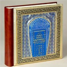 Кожаный фотоальбом Arabo 6