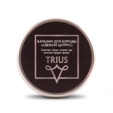 Бальзам для бороды Trius Свежий цитрус