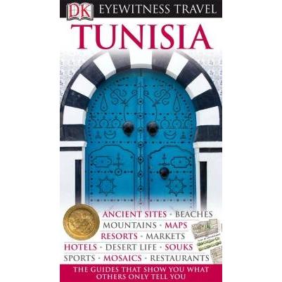 Путеводитель по Тунису