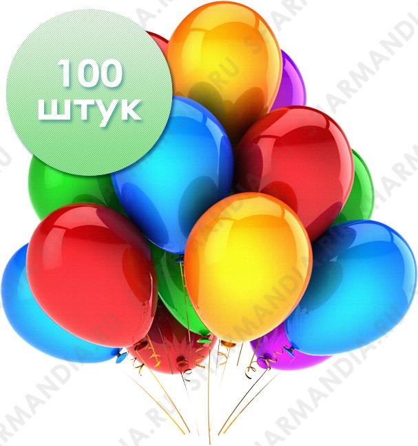 100 шаров без рисунка
