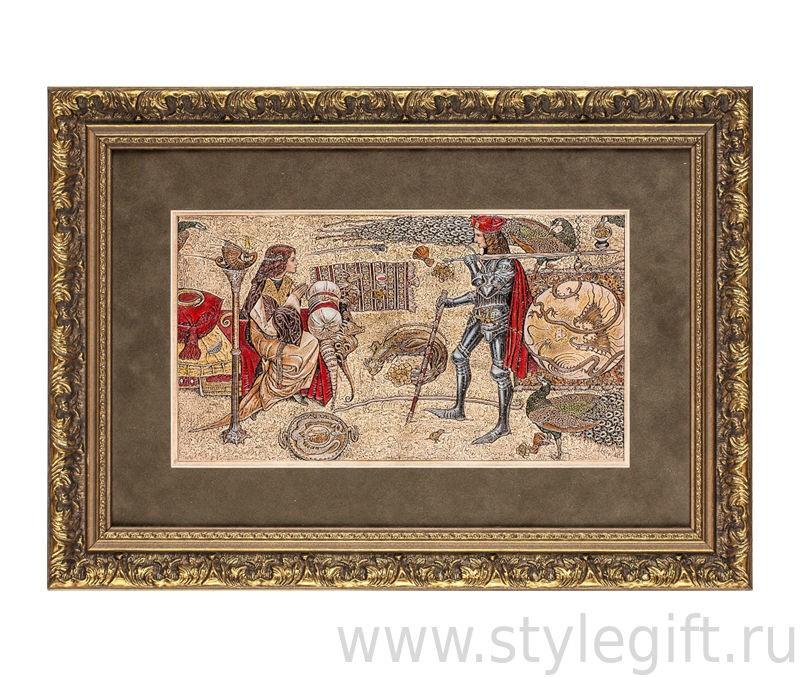 Картина Юный Роланд и леди Эллен, В.Ерко