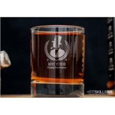 Именной стакан для виски «Вкус успеха»
