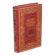 Сборник Стихотворения (с офортами) Микеланджело Буонарроти