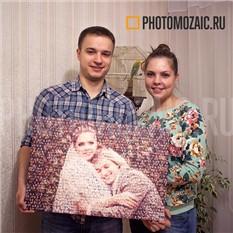 Мозаика из фотографий в подарок молодожёнам от друзей