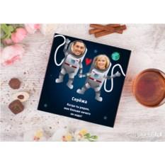 Набор конфет «Ты просто космос» в подарочной упаковке