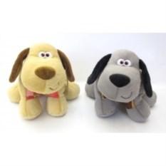 Мягкая игрушка Собачка (45 см)