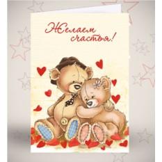 Поздравительная открытка «Семейные истории»