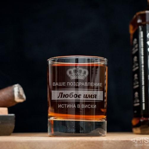 Именной стакан для виски Корона