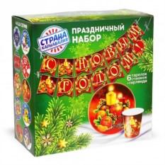 Набор новогодней посуды «Натюрморт»