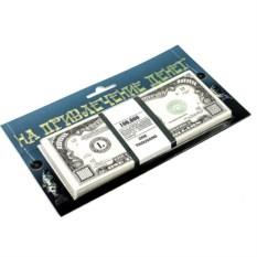 Сувенир Забавная пачка на привлечение денег 1000 $
