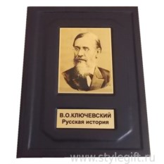 Подарочное издание «Ключевский В.О. Русская история»