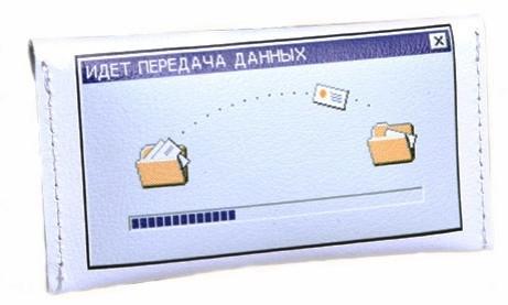 Кожаный кардхолдер Передача данных