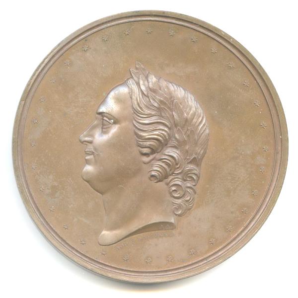 Медаль «200 летие Петр I»