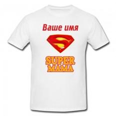 Именная футболка Супер мама