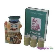 "Набор ""Пограничник +3 рюмки"" в упаковке Книга ID-9797"