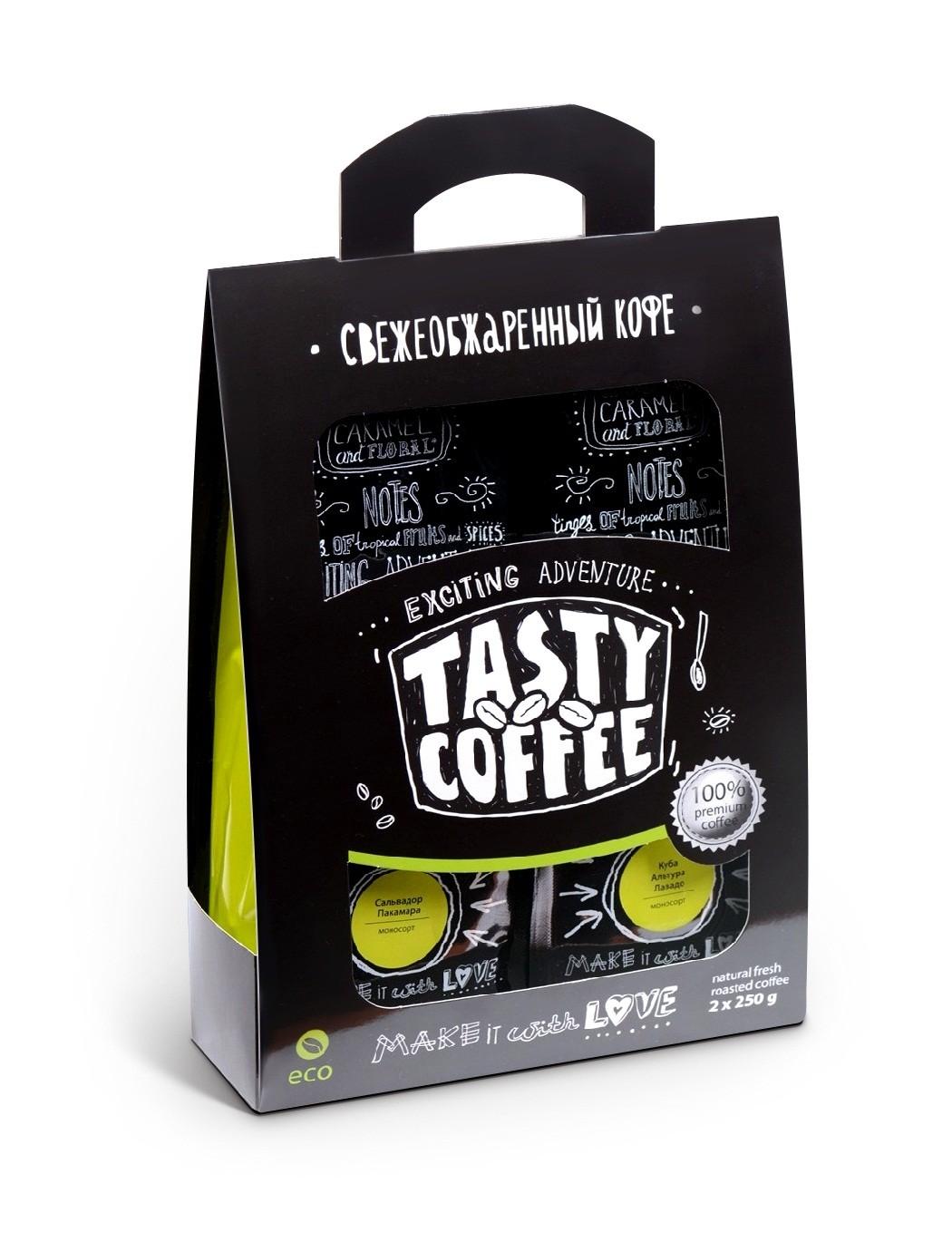 Набор кофе Эфиопия иргачефф и Колумбия сьюпремо
