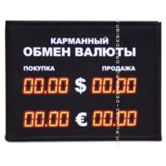 Портмоне из кожи Обмен валюты
