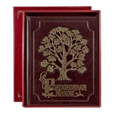 Родословная книга Золоченое древо
