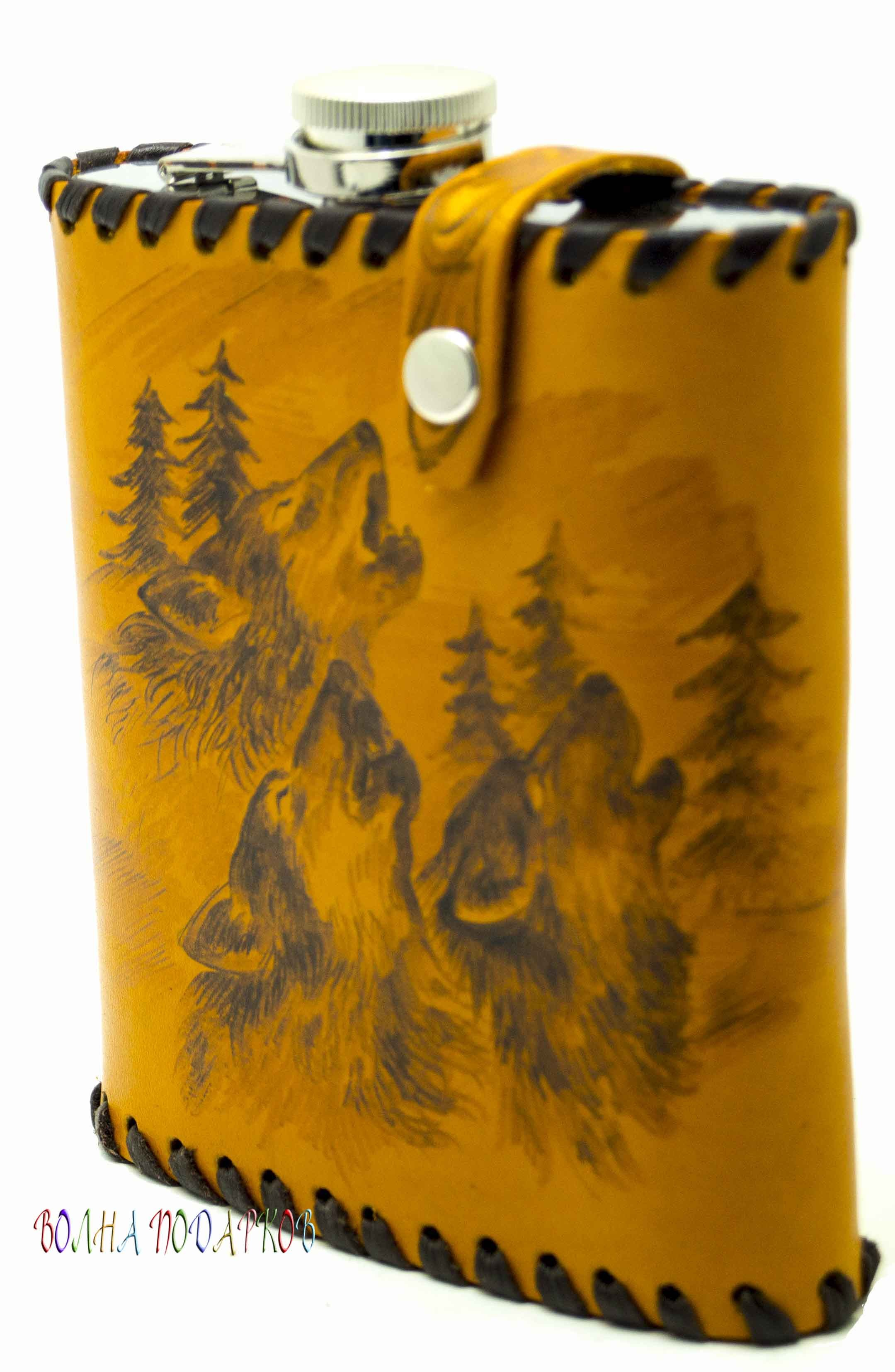 Фляга в чехле из натуральной кожи Стая волков