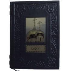 Подарочная книга на японском языке Россия