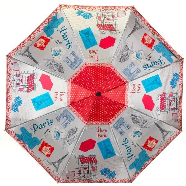 Зонт Zemsa Париж