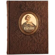 Подарочная книга Козьма Прутков. Избранное