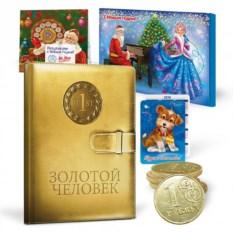 Новогодний набор с записной книжкой «Золотой человек»