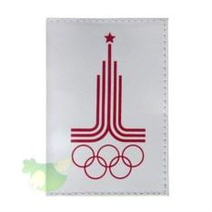 Кожаная обложка для паспорта Олимпиада-80