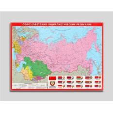 Настольная карта «СССР»
