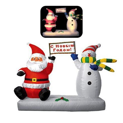 Надувная новогодняя фигура Дед Мороз и Снеговик.