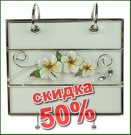 Фотоальбом Желтая примула
