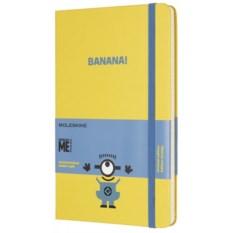 Желтая записная книжка в линейку Moleskine Minions