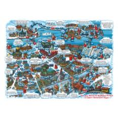 Настольная игра «Как Дед Мороз из Великого Устюга в Санкт-Петербург ездил»