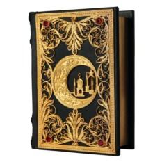 Подарочная книга Коран с филигранью и гранатами